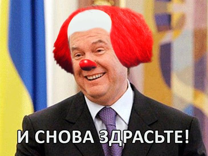 Повернення блудного Януковича (ФОТОЖАБИ) - фото 3