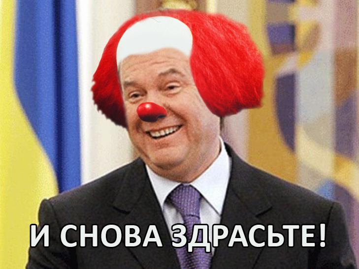 Суд по делу о госизмене Януковича: текстовая онлайн трансляция - Цензор.НЕТ 7556