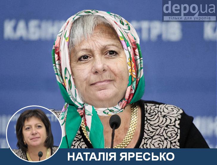 Україна 2036. Як виглядатиме український Кабмін (ФОТОЖАБИ) - фото 3