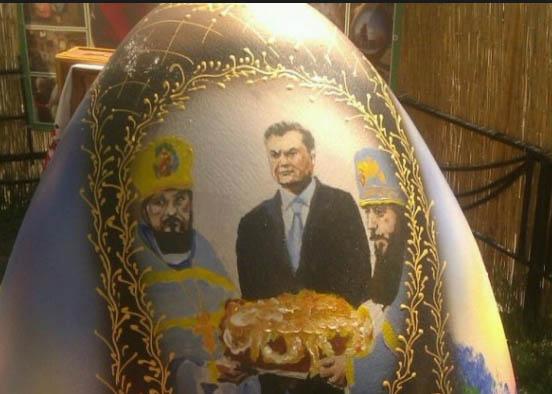 Історія дня: Як Януковича яйце здолало - фото 1