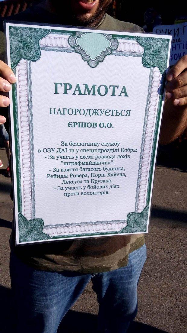 """Як Атомайдан """"надихав"""" екс-очільника ДАІ гімном Росії - фото 3"""