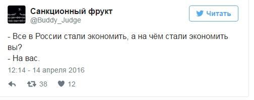 Як українці та росіяни тролять пряму лінію Путіна - фото 8