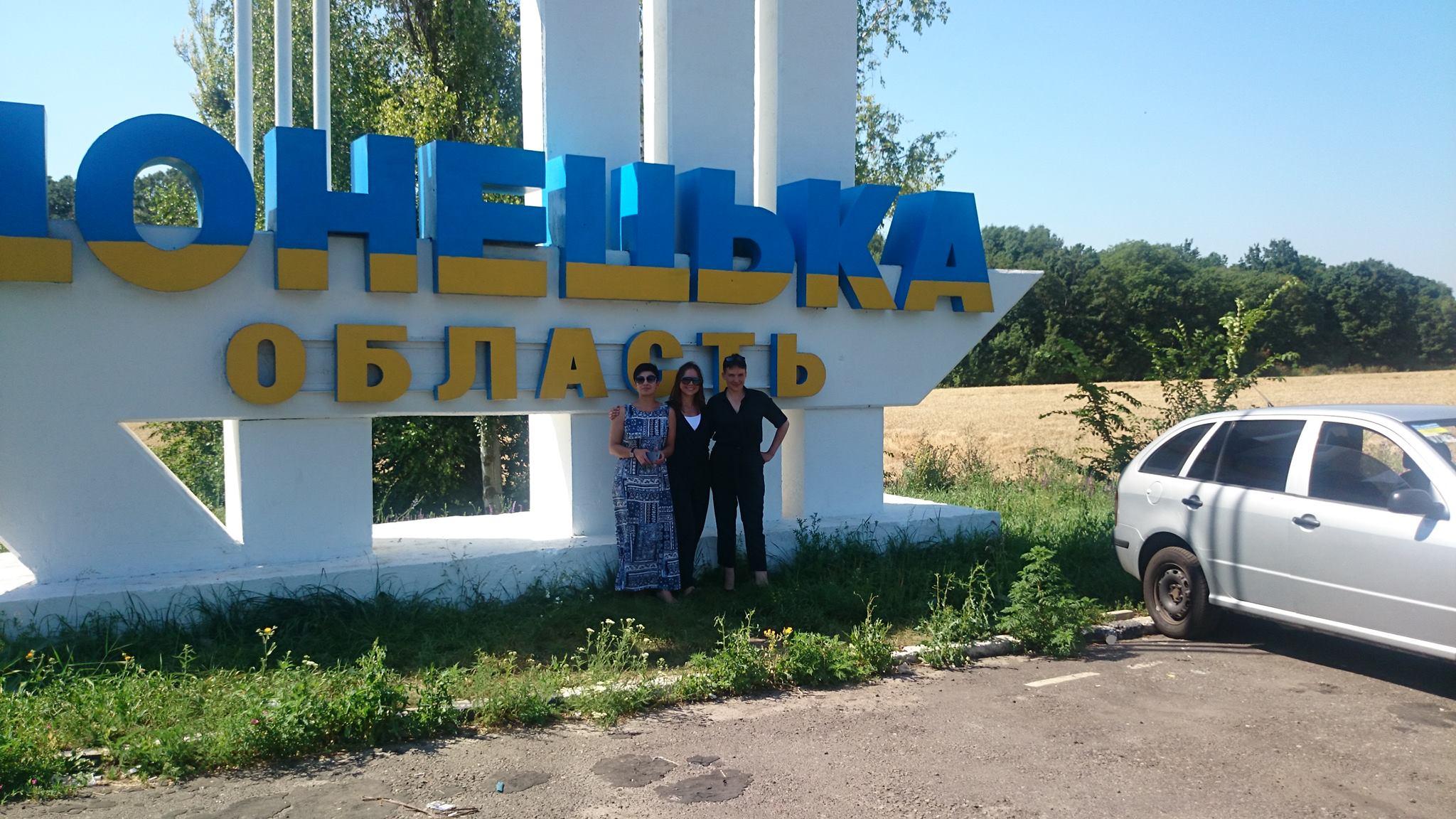 Савченко показала як прогулює Раду на Донбасі - фото 1