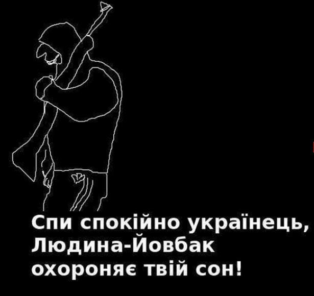 Як у соцмережах сміються над подіями в Мукачево (ФОТОЖАБИ) - фото 5