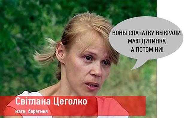 Як у соцмережах сміються над подіями в Мукачево (ФОТОЖАБИ) - фото 2