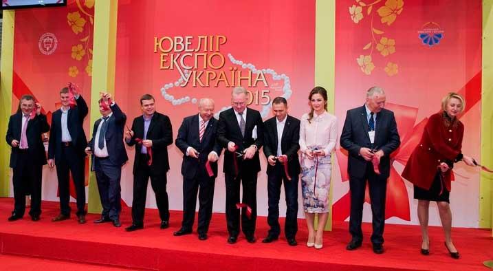 """Виставка """"Ювелір Експо Україна"""" – свято краси - фото 1"""
