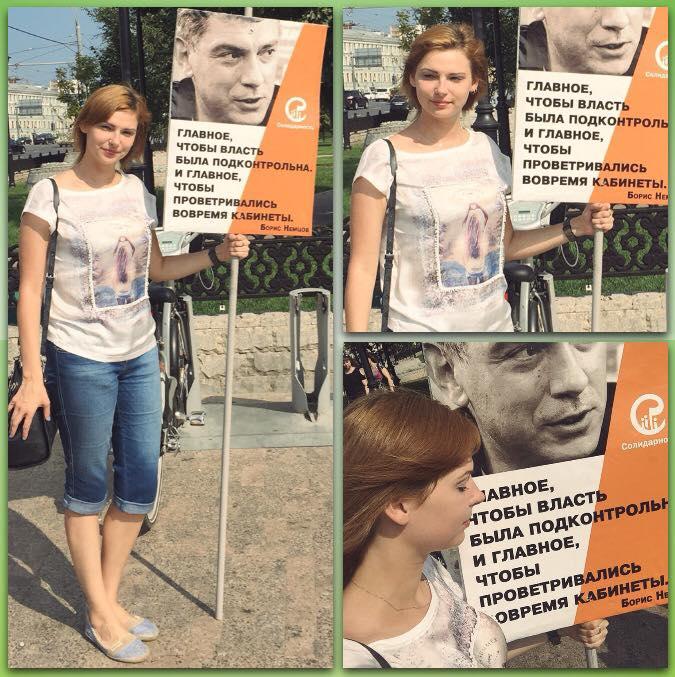 Як російські провокатори били співвітчизників, які мітингували проти війни - фото 2