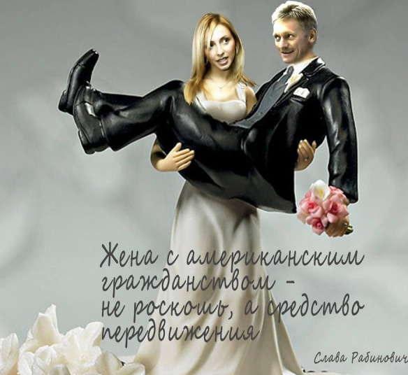 Гламурна дружина Пєскова: ТОП-8 фотожаб про Тетяну Навку - фото 8