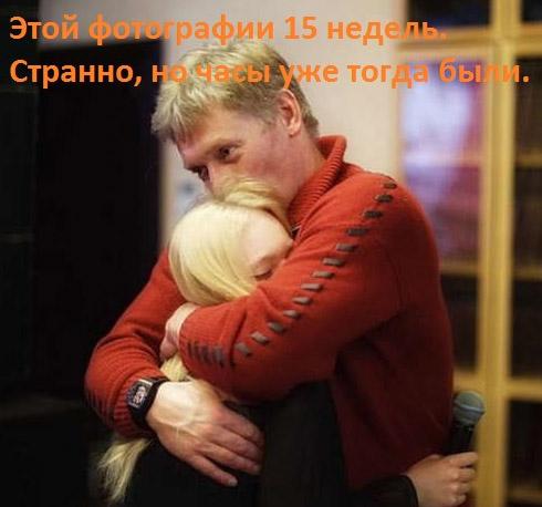 Гламурна дружина Пєскова: ТОП-8 фотожаб про Тетяну Навку - фото 7