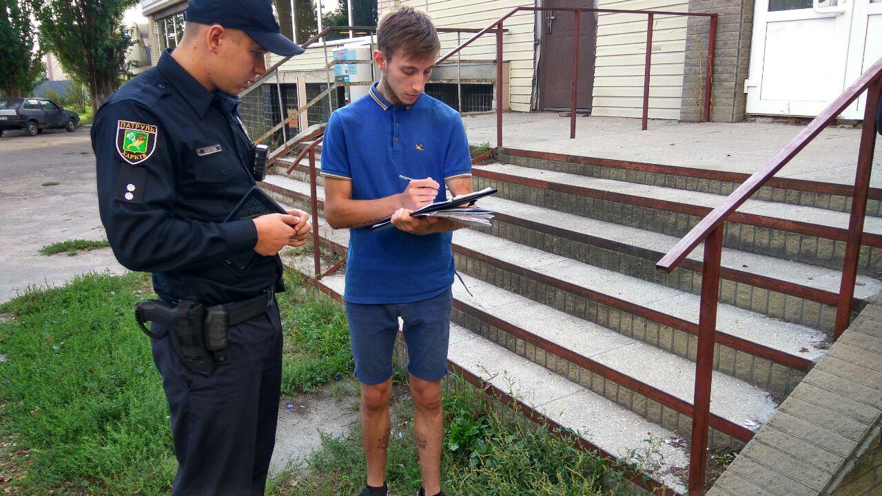 У Харкові активісти виявили алко-точку без документів   - фото 1
