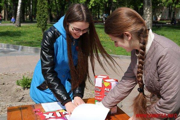 Вінничани бігли заради допомоги хворим дітям - фото 5