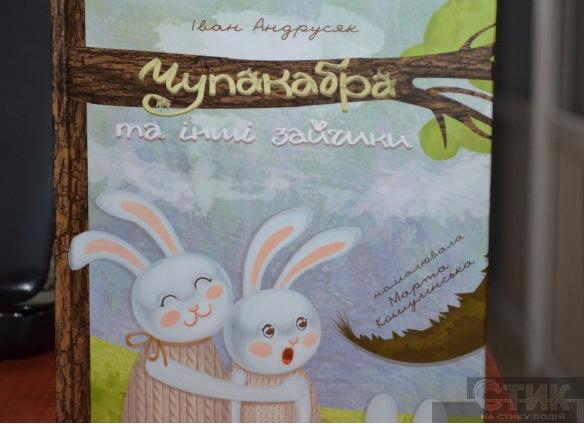 """Чому """"фрік"""" Кириленко оконфузився, пожалівши гроші на книги - фото 1"""