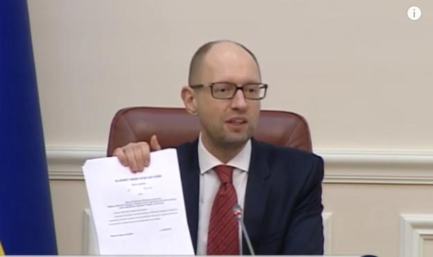 """Яценюк презентував свій """"план нетерпимості"""" - фото 1"""