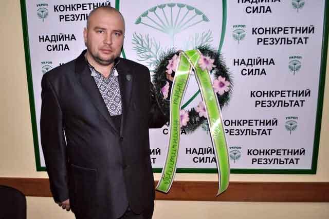 """Головний вінницький """"укропівець"""" заявив, що партія скоро """"зачахне"""" через """"волинських товаришів"""" - фото 1"""
