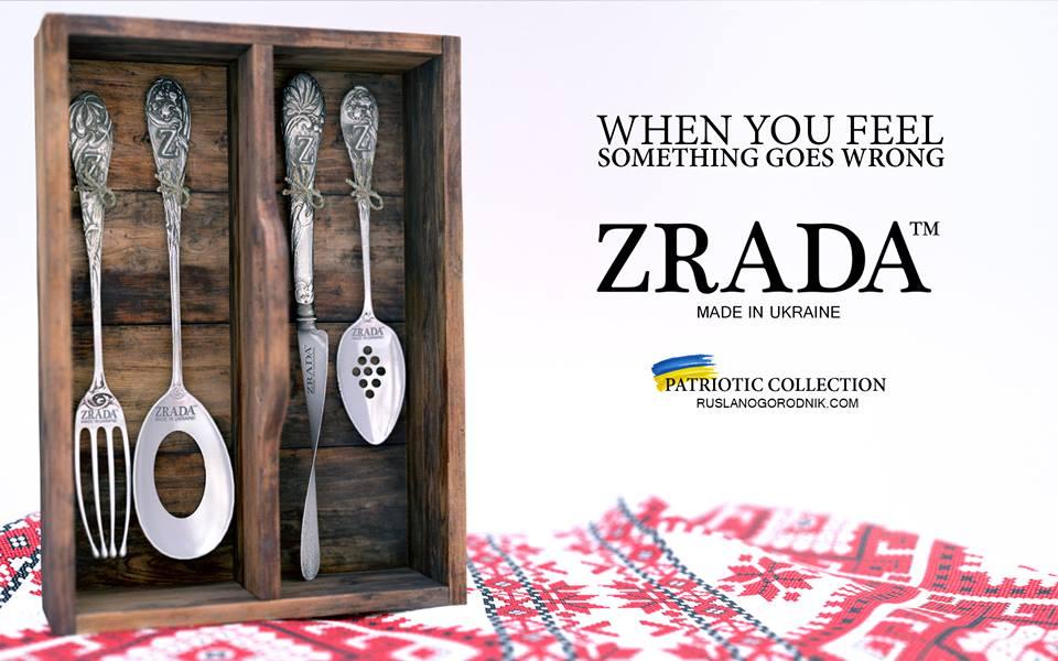 Українська Zrada. Відомий мем перетворили в бренд - фото 1
