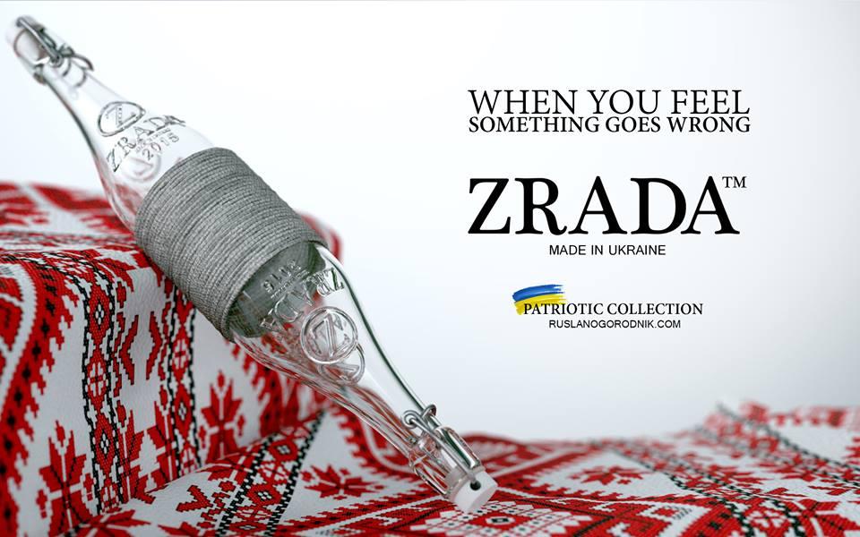 Українська Zrada. Відомий мем перетворили в бренд - фото 2