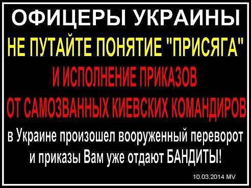 Хроніки окупації Криму: як окупанти святкували та виганяли українців з хат - фото 5