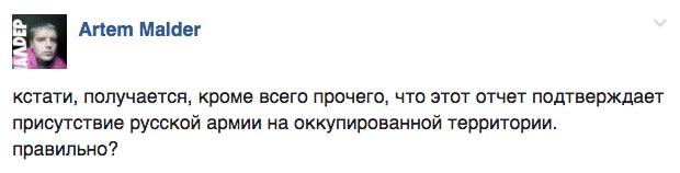 Як Дмитро Медвєдєв з Аліной Кабаєвой писав диктант про БУК - фото 3