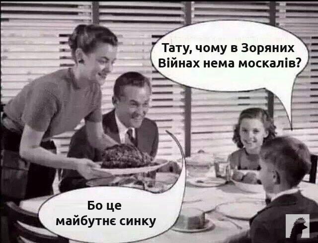 Як Дмитро Медвєдєв з Аліной Кабаєвой писав диктант про БУК - фото 2