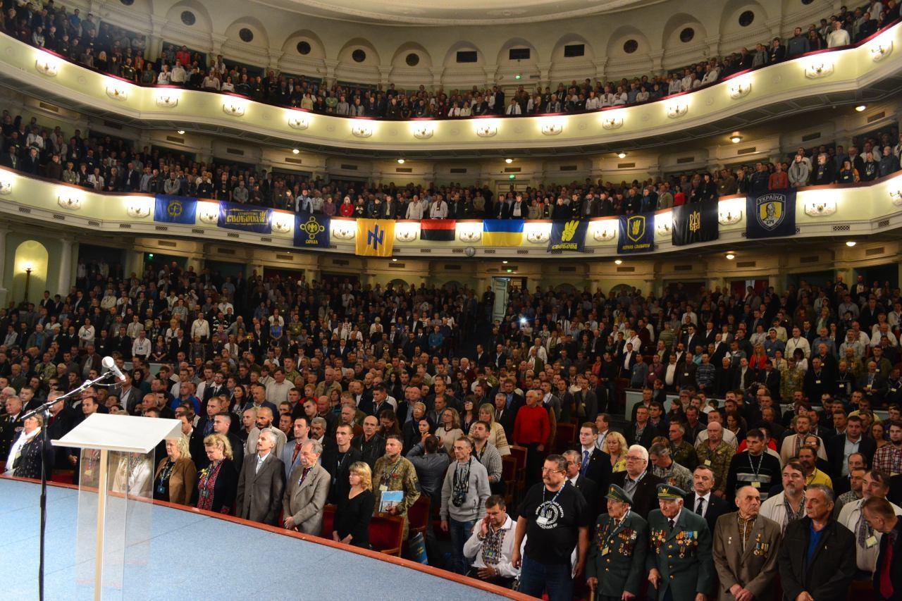 Тягнибок: Свобода ще 25 років тому назвала Росію ворогом і причиною всіх бід в Україні - фото 1