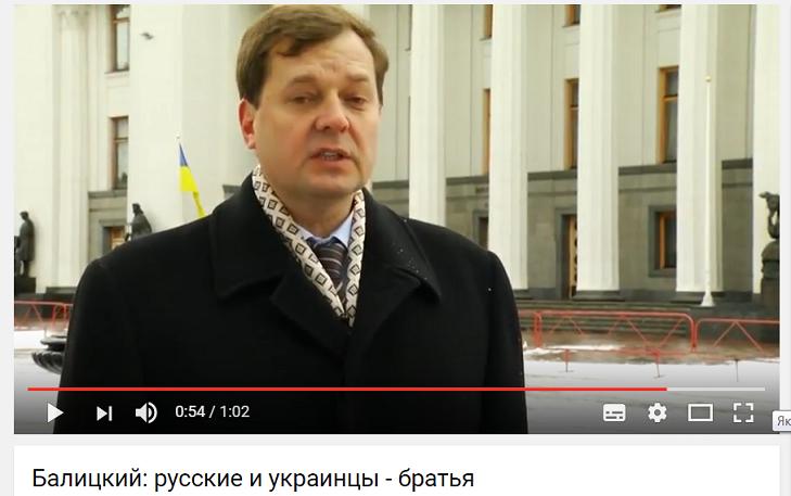 Запорізький нардеп записав передноворічний ролик про один народ - російські пропагандисти у захваті - фото 1