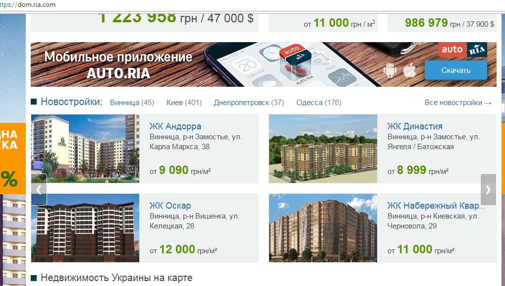 """Голова Вінницької облради купив квартиру у 124 """"квадрати"""" за особливою ціною - фото 1"""