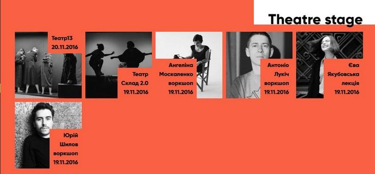 50 годин непопсового українського мистецтва: У Вінниці стартує CodaFest - фото 9