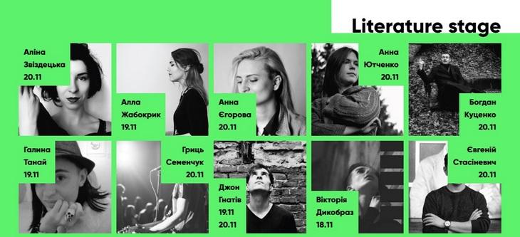 50 годин непопсового українського мистецтва: У Вінниці стартує CodaFest - фото 3