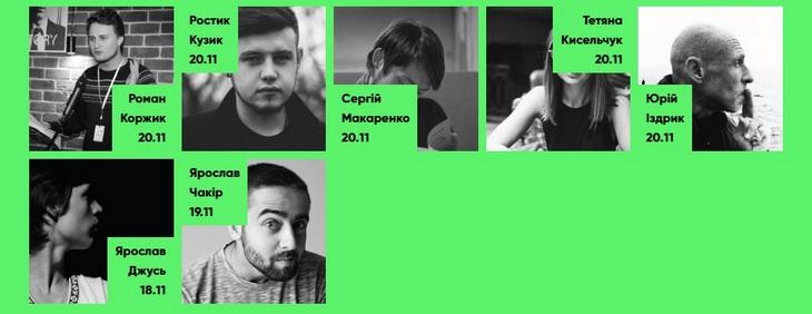 50 годин непопсового українського мистецтва: У Вінниці стартує CodaFest - фото 5
