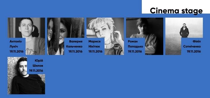 50 годин непопсового українського мистецтва: У Вінниці стартує CodaFest - фото 8