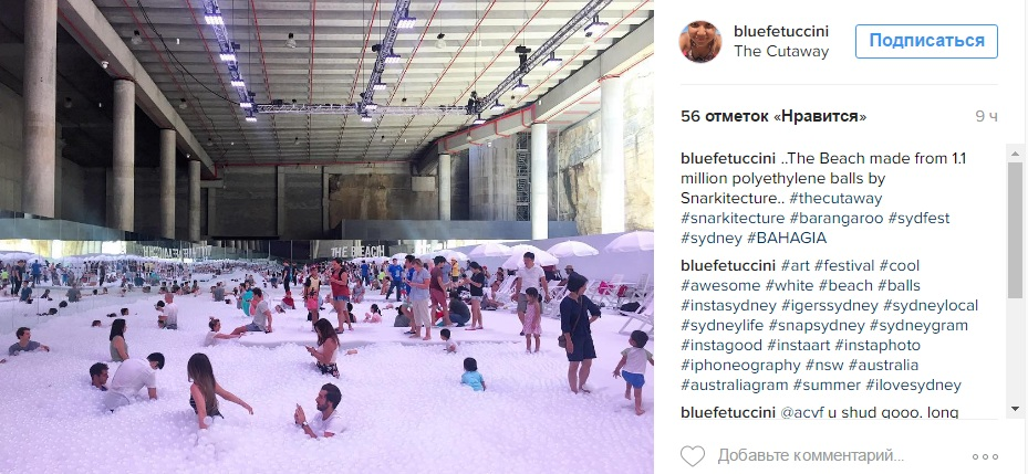 В Австралії зробили пляж з мільйона кульок - фото 4