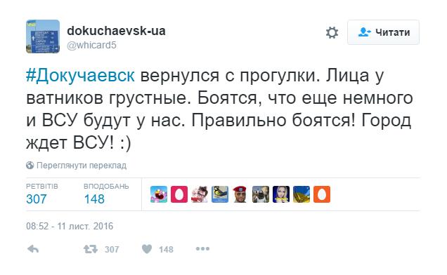 Як українська армія буде звільняти Докучаєвськ - фото 1