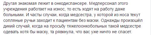 Хворіти у Луганську страшно: жителі окупації скаржіться катастрофічну нестачу ліків - фото 1