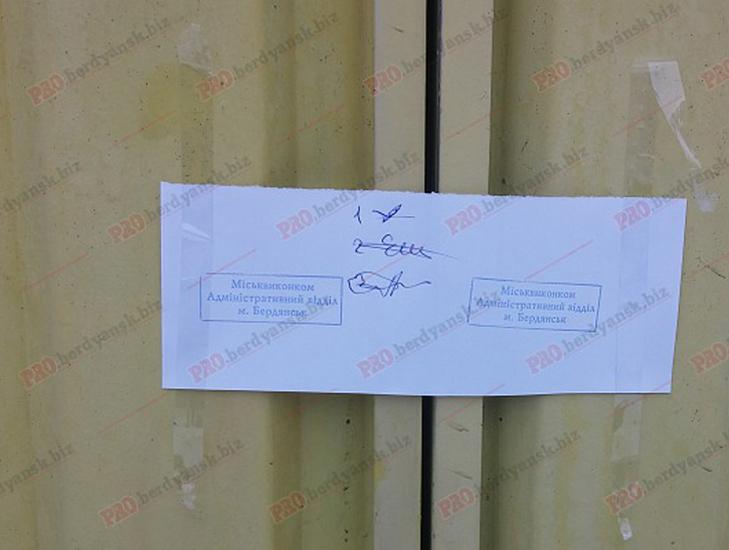 У Бердянську прибирають МАФи - фото 1
