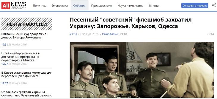 Суд в Харькове продлил арест экс-мэру Славянска Штепе до 3 февраля - Цензор.НЕТ 6479