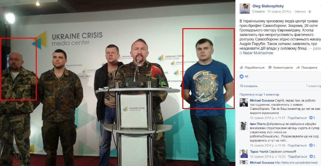"""Савченко планує створити партію з """"консерв"""" - фото 1"""