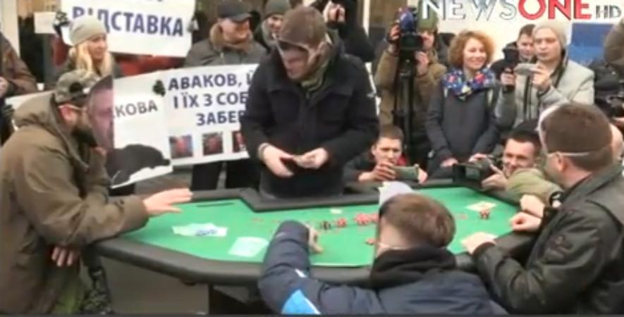 """""""Автомайданівці"""" пікетують МВС - фото 1"""