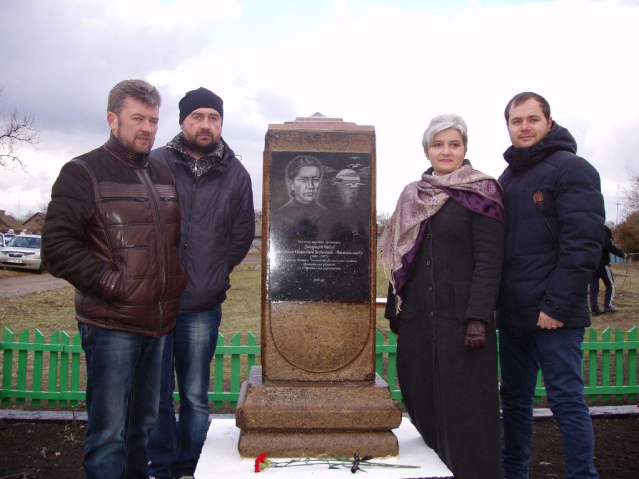 На Миколаївщині відкрили пам'ятник українській письменниці Дніпровій Чайці