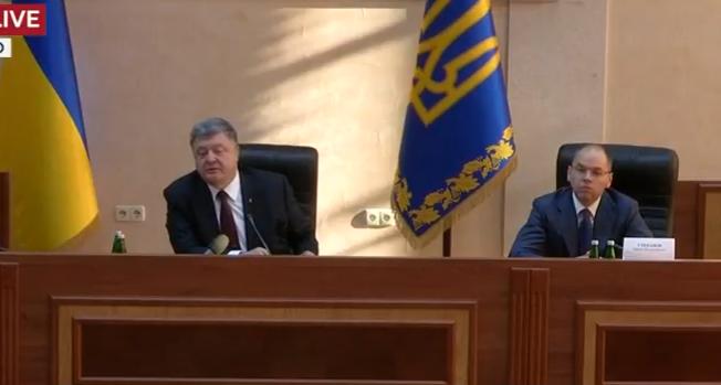 "Як Порошенко ""опустив"" одеського чиновника  - фото 1"