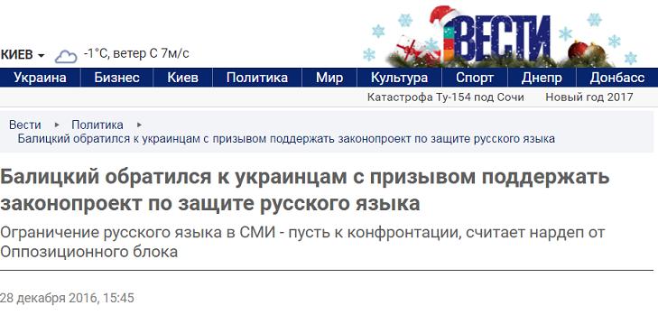 Запорізький нардеп записав передноворічний ролик про один народ - російські пропагандисти у захваті - фото 2