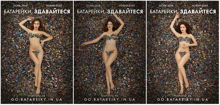 Європейці зацікавилися оголеною фотосесією дніпровських екоактивісток - фото 1