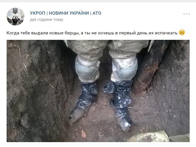 Армійські софізми - 21 (18+) - фото 14