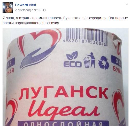 Схваченного вплен террористами ЛНР Луганского блогера обвинили вшпионаже