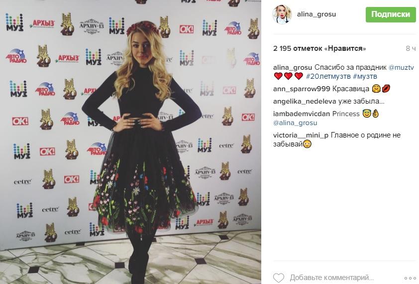 """""""ВІА Гра"""", Гросу, """"Время и Стекло"""" розважалися у Кремлі без Лободи та Лорак - фото 3"""