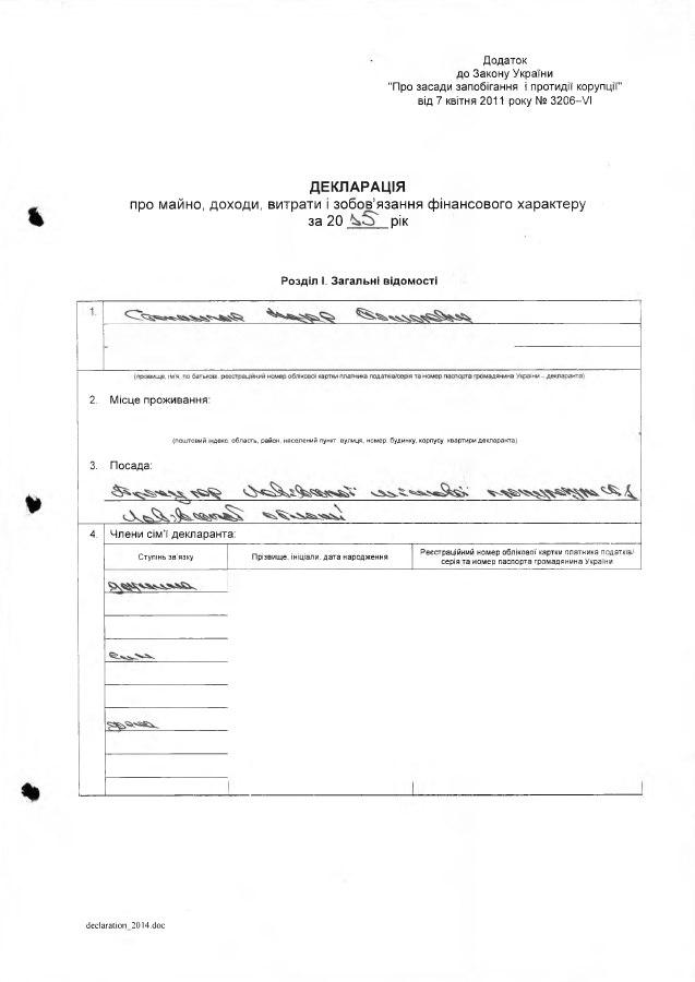 Миколаївщина отримала ще одного прокурора зі Львова
