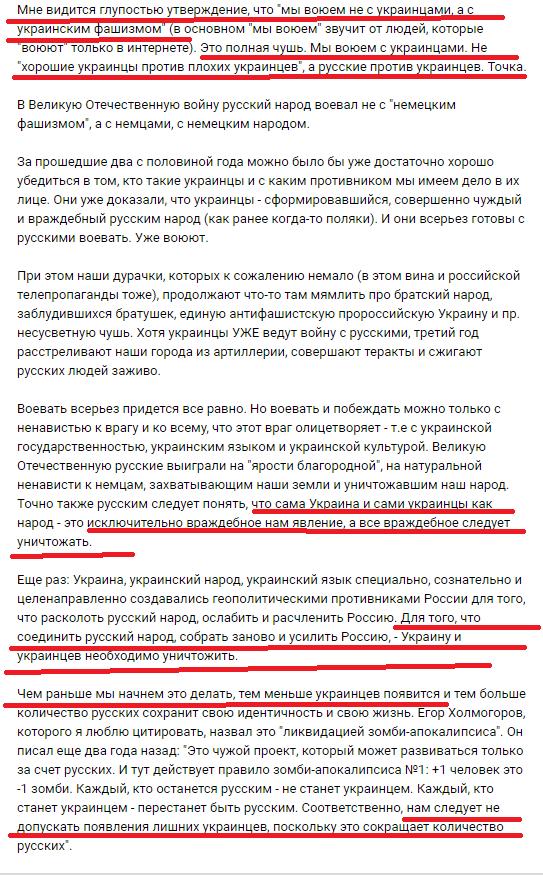 """ТОП останніх заяв """"Л-ДНР"""", які вщент зруйнували міф про """"громадянську війну"""" на Донбасі - фото 2"""