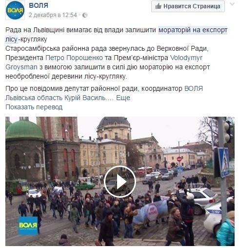 Агенти Путіна: хто розхитує ситуацію в Україні - фото 4