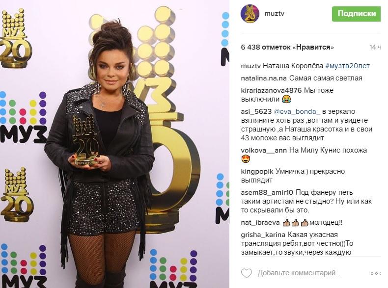 """""""ВІА Гра"""", Гросу, """"Время и Стекло"""" розважалися у Кремлі без Лободи та Лорак - фото 5"""