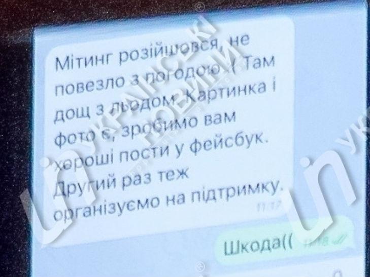 Нардепа з Полтавщини запідозрили  в організації замовних мітингів - фото 2