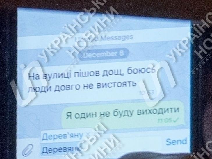 Нардепа з Полтавщини запідозрили  в організації замовних мітингів - фото 1